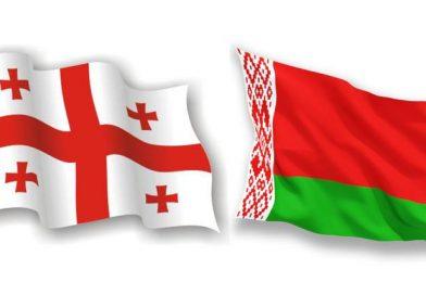 Géorgie-Biélorussie, vents contraires sur le Caucase